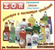 моющие средства Торговая марка ZOR производство Казахстан ERDAN Company