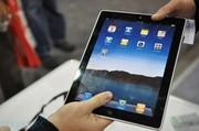 Подарок  Apple iPad2  от KZSTUDENT