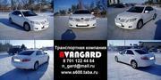 Аренда Toyota Camry 40 белого