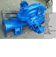 Продам насосы Д 4000-95,  Д 3200-75,  Д 320-50,  Д 500-60 и др. (список)