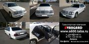 Аренда Mercedes-Benz S600  W140 Long ,  белого и черного цвета