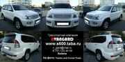 Аренда Toyota Land Cruiser Prado  120,  150 белого/черного  цвета