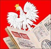 Рабочие Разрешения в  Западную Европу