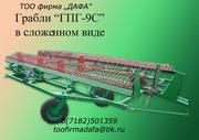 Навесное оборудование на трактора МТЗ