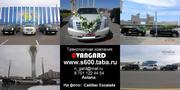 Аренда автомобиля Cadillac Escalade белого и черного цвета для любых м