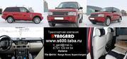 Аренда автомобиля Range Rover Sport/Range Rover Supercharged для любых