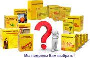 1С Бухгалтерия.  Продажа и установка 1С Бухгалтерии для Казахстана.