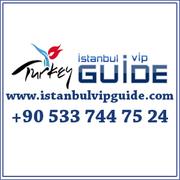 Гид в Стамбуле