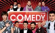 Неделя юмора в Юрмале от Сomedy Club