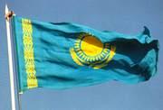 Казахский язык до совершенства за короткие сроки