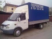 Отправка грузов из Астаны.