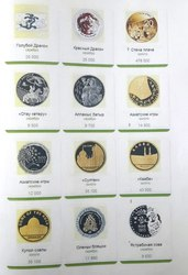 Монеты из драгоценных металлов (золото, серебро наивысшей пробы)
