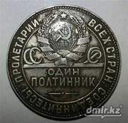 Один Полтинник 1924года чистого серебра 9грамм ( 2, 3.10.5А )