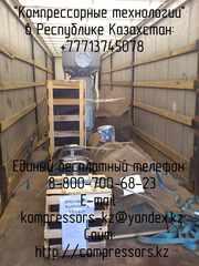 Компрессор 305ВП-30/8 Астана