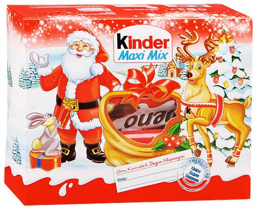 Kinder новогодние подарки 2015