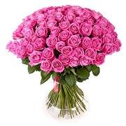 51 розовых роз с бесплатной доставкой по Астане