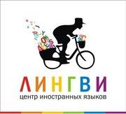 Центр иностранных языков «Лингви» / переводы / перевод документации /