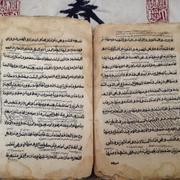Куплю старинный цветной  Коран.