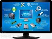 Продам Диск Windows 7,  8 лицензионная 87021377400