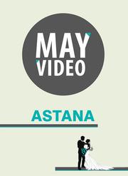 MAY VIDEO / Видеосъемка. Астана.