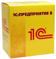 1С Бухгалтерия 8.2 Астана