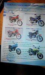 Мотоциклы разных видов, из Китая виды разные. Год выпуска 2015.
