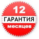 Установка,  монтаж,  обслуживание охранной сигнализации (гарантия 1 год)