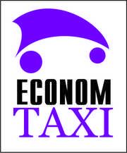 Требуются водители с личным авто транспортом в Эконом Такси г.Астана