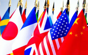 Бюро переводов TransLeader предлагает услуги по письменному переводу