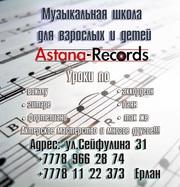 Уроки по вокалу,  игре на музыкальных инструментах, актерское мастерство