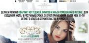 REM Ремонт отделка квартир домов офисов под ключ Астана