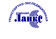 Грузоперевозки из России в Казахстан и обрато!