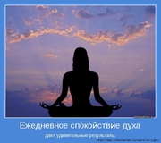 Йога,  танцы,  вокал,  музыкальные инструменты