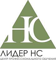 Подготовка детей к школе в Лидер НС на казахском/на русском  в Астане