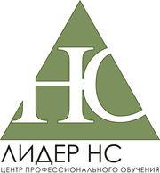 Курсы косметологии Астана