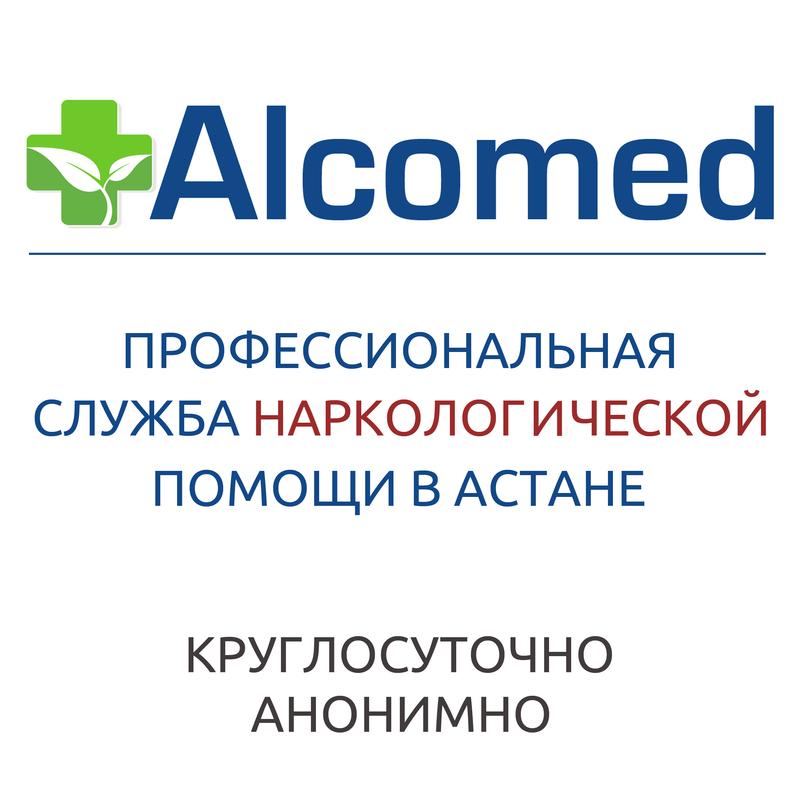Дать бесплатное объявление о медицинских услугах разместить бесплатное объявление на сайте все для вас