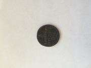 Монета 1845 года Николай I