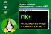 Курсы Linux Ubuntu,  Linux CentOS,  RedHat,  администрирование. Тренинги