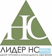 Курс Государственных закупок в Астане - поставщик