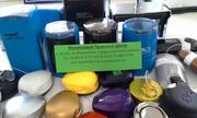 Печати в Астане,  Изготовление печати в Астане т. 33-08-05,  8 777 416 25 30
