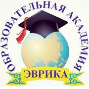 Академия Эврика