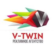 Рекламное агенство v-twin