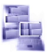 Разработка заказного программного по обеспечения внутри компании