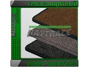 Антискользящее грязезащитное ковровое покрытие SHERWOOD