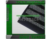 Антискользящее грязезащитное ковровое покрытие TRIUMPH