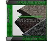 Антискользящее грязезащитное ковровое покрытие POMPEI