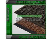 Антискользящее грязезащитное ковровое покрытие AURELIUS