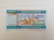 50000  Азербайджанских манат