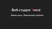 Создание посадочных страниц в Казахстане | Landing Page