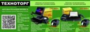 Торговое оборудование,  Автоматизация,  Антикражное оборудование